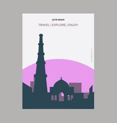 qutb minar delhi india vintage style landmark vector image