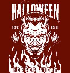 happy halloween monochrome poster vector image