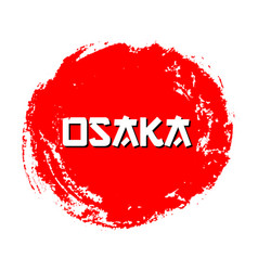 osaka red sign grunge stamp isolated on vector image