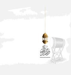 Ramadan design with calligraphy traditional drum vector