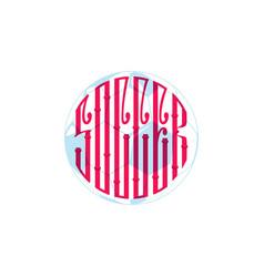 soccer is modern lettering ligature in circle vector image