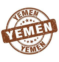 Yemen stamp vector