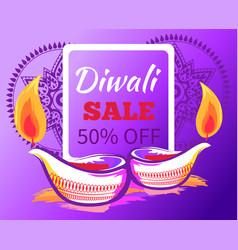 diwali sale -50 off sign vector image