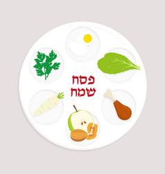 Passover plate jewish holiday vector