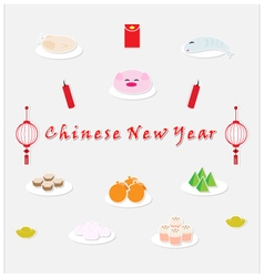 Pay respect to the Chinese New Year vector image