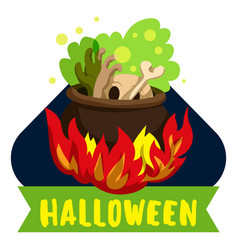 halloween fire cauldron logo cartoon style vector image