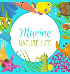 marine life frame it s summer vector image
