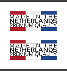 made in the netherlands icon premium quality vector image