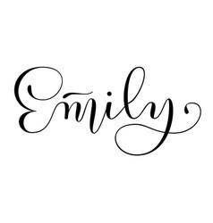 Girls name - emily vector