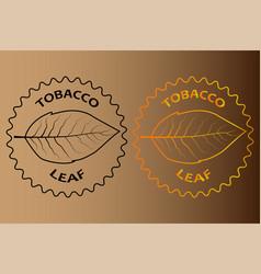 Tobacco leaf sticker vector