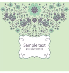 Decorative floral card vector image vector image