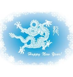 Happy new year 6000x4405 eps8 vector
