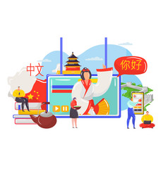 Learning chinese language vector