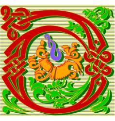 decorative letter D vector image