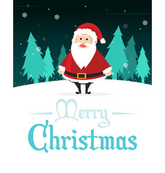 holiday merry christmas party poster vector image