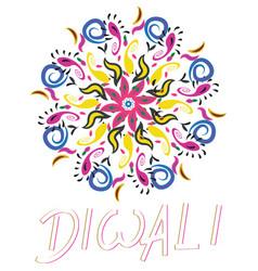 Diwali rangoli beautifull on white vector