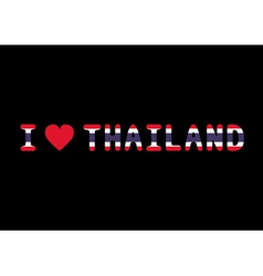 I love Thailand4 vector