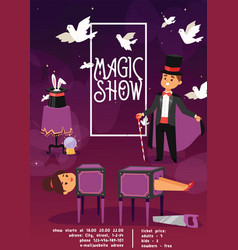 Magician show magic man or magical and cartoon vector