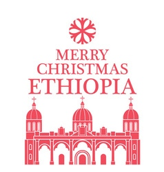 Merry Christmas Ethiopia vector image