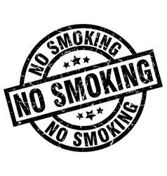 No smoking round grunge black stamp vector