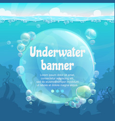 Underwater banner with shiny air bubbles vector