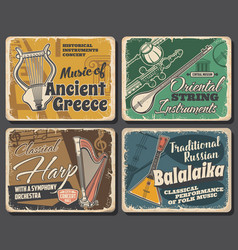 Folk and national music instruments retro banners vector