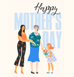 happy mothers day with women vector image