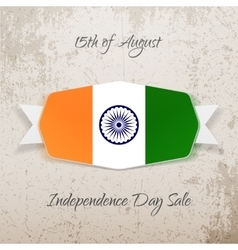 India Independence Day realistic Tag vector