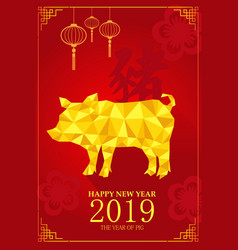 Chinese new year design for year of pig vector