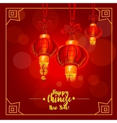 Chinese New Year Lantern Festival poster design vector