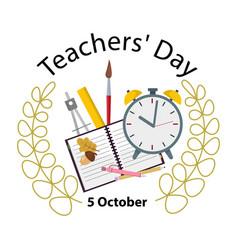 Happy teacher s day funny concept stock vector