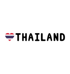 I love Thailand13 vector