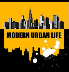 Modern urban life vector