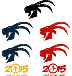 New year 2015 design vector