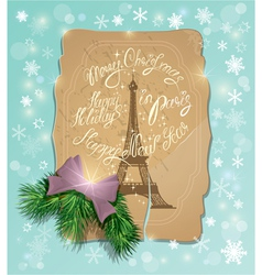 Vintage postcard with the eiffel tower Handwritten vector image