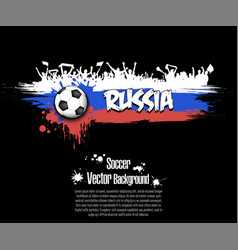 Flag of russia and football fans vector