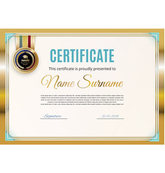 official white certificate with gold border vector image