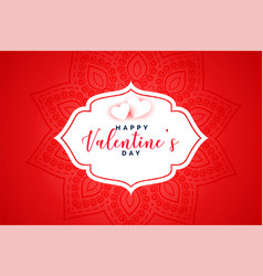 Happy valentines day card design with two hearts vector