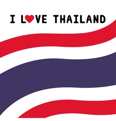 I love Thailand17 vector