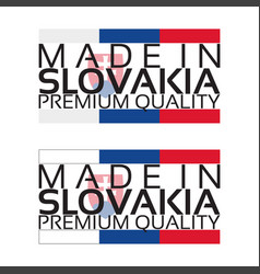 made in slovakia icon premium quality sticker vector image