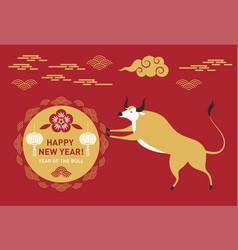 chinese happy new year 2021 year bull vector image