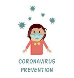 Coronavirus prevention girl use medical face mask vector