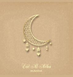 Eid al adha greeting card with crescent lantern vector