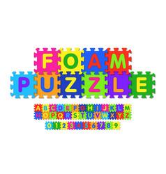 Foam puzzle font design alphabet letters and vector