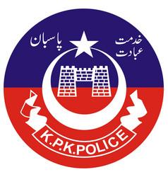 Khyber pakhtunkhwa police logo kpk vector