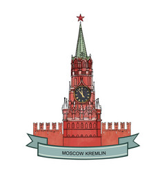 Moscow city label set vector