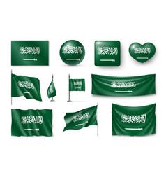 set saudi arabia flags banners banners symbols vector image