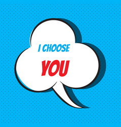 comic speech bubble with phrase i choose you vector image vector image