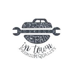 Car Repair Black Vintage Stamp vector image