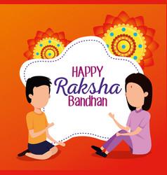 Label traditional raksha bandhan event vector